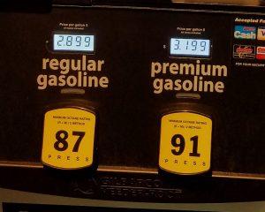 ガソリンの種類を選ぶ