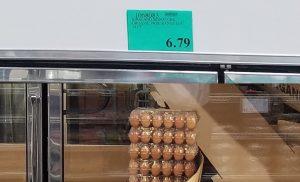 24個で$6.79