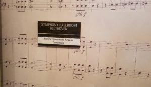壁紙は「交響曲第5番 運命」