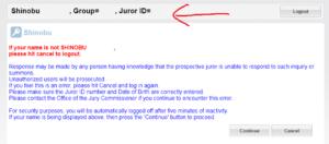 陪審員情報(名前、Group、Juror ID)を確認して、「Continue」をクリックします。