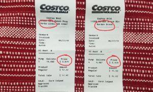 ガーデングローブはヨーバリンダよりも42¢安い