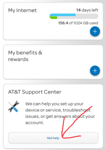 下の方の「AT&T Support Center」というのをタップします