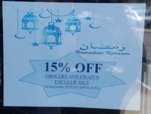 ラマダンで15%オフ!!
